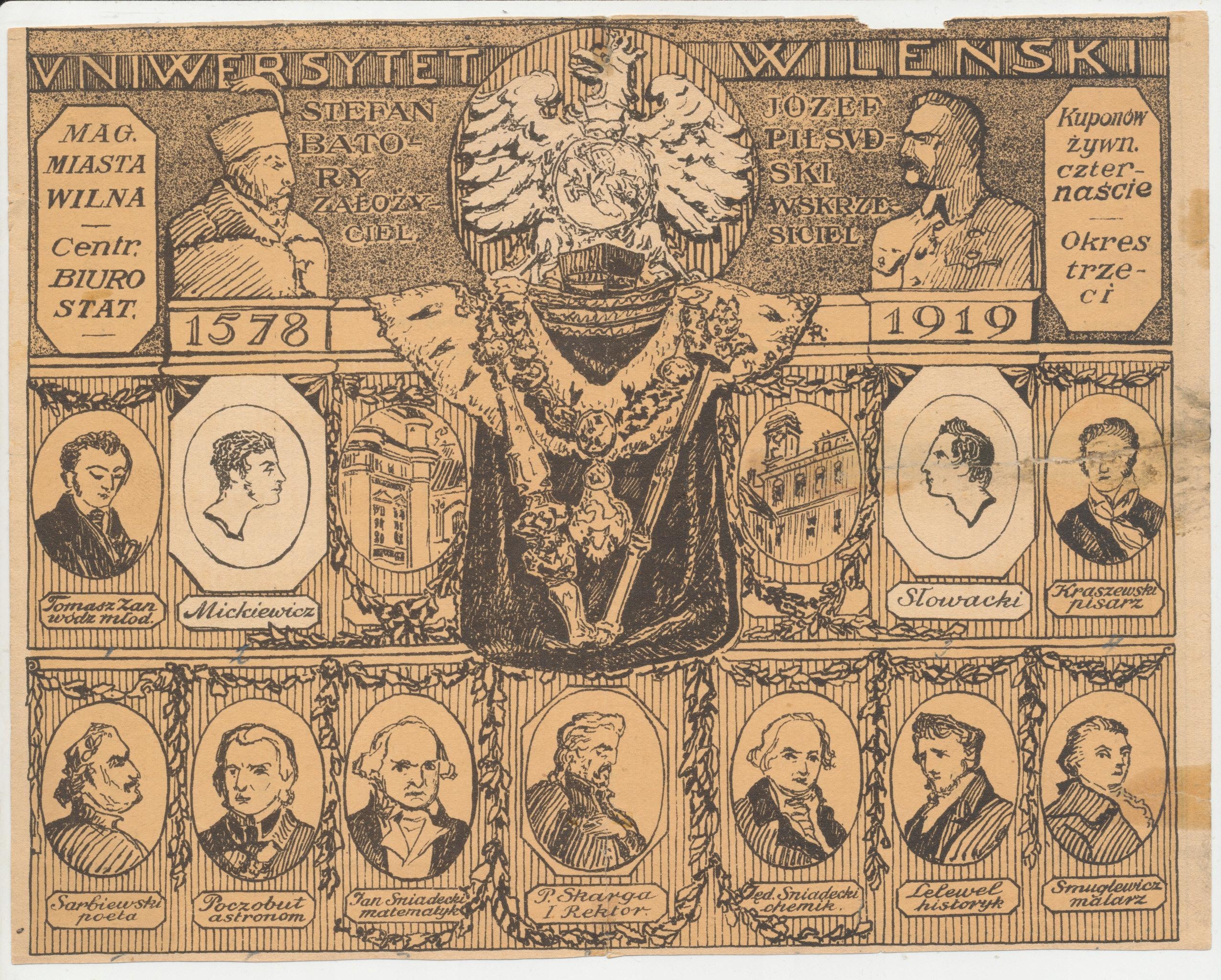 Wilno - Karta żywnościowa 1919 r. (217)