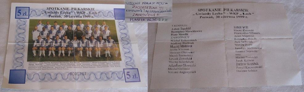 POZNAŃ - 30.06.1999 - SPOTKANIE PIŁKARSKIE - LECH