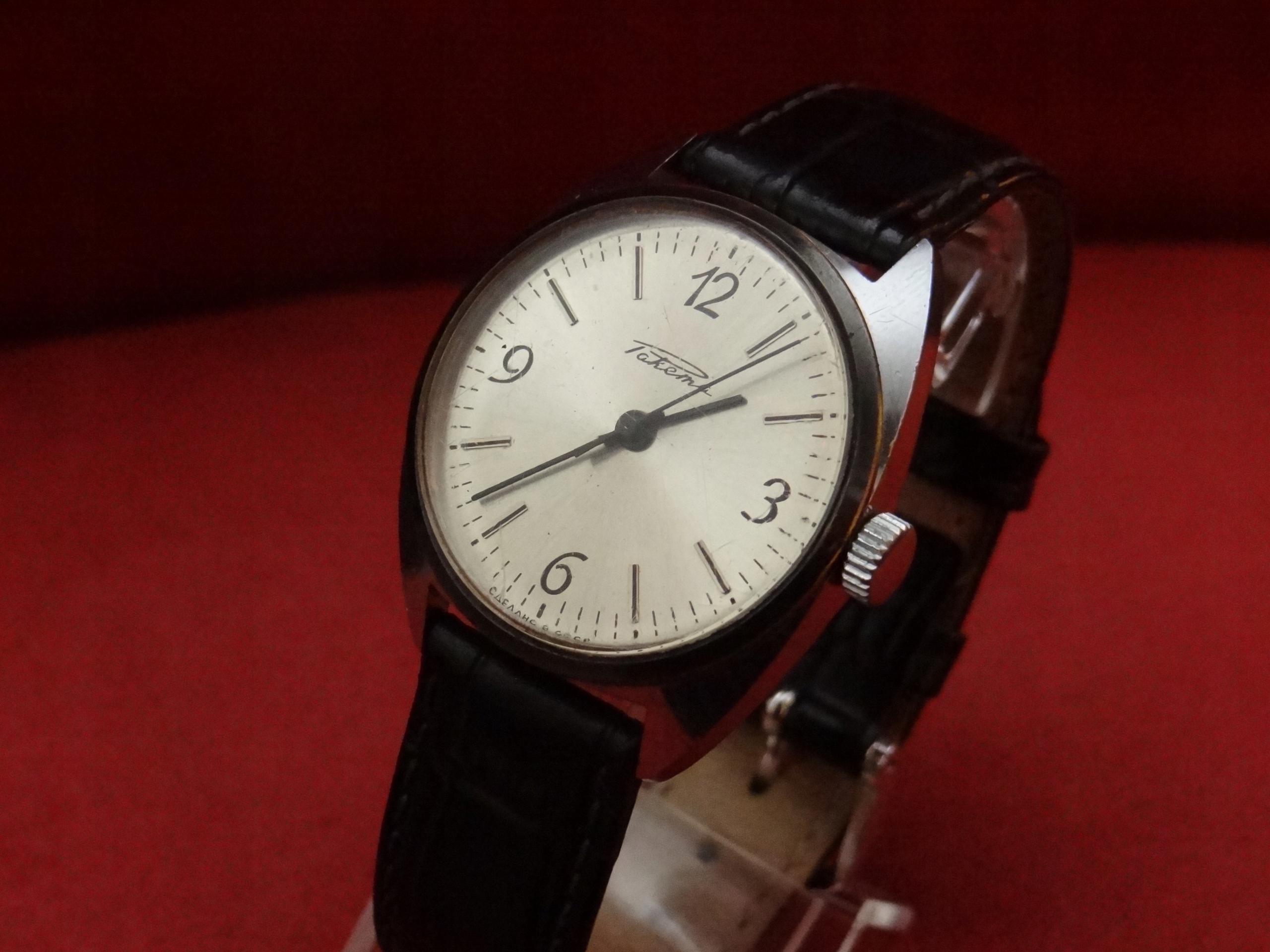 ROSYJSKI zegarek ___ RAKIETA ___ cccp SUPER STAN
