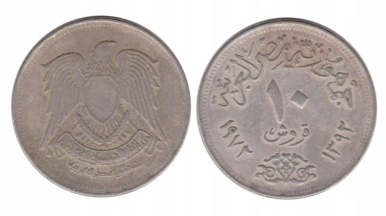 E49 Egipt 10 Piastrów 1972