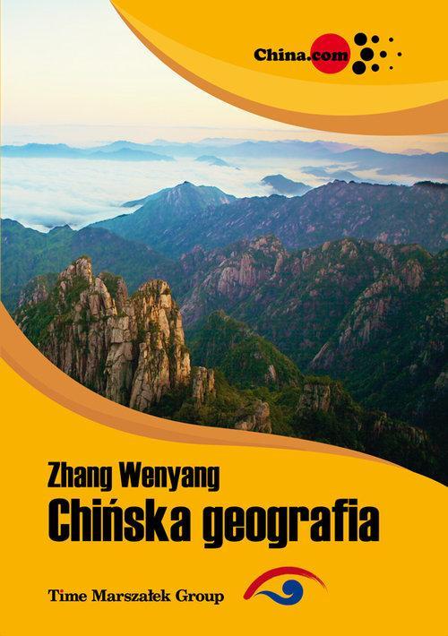 Chińska geografia Zhang Wenyang
