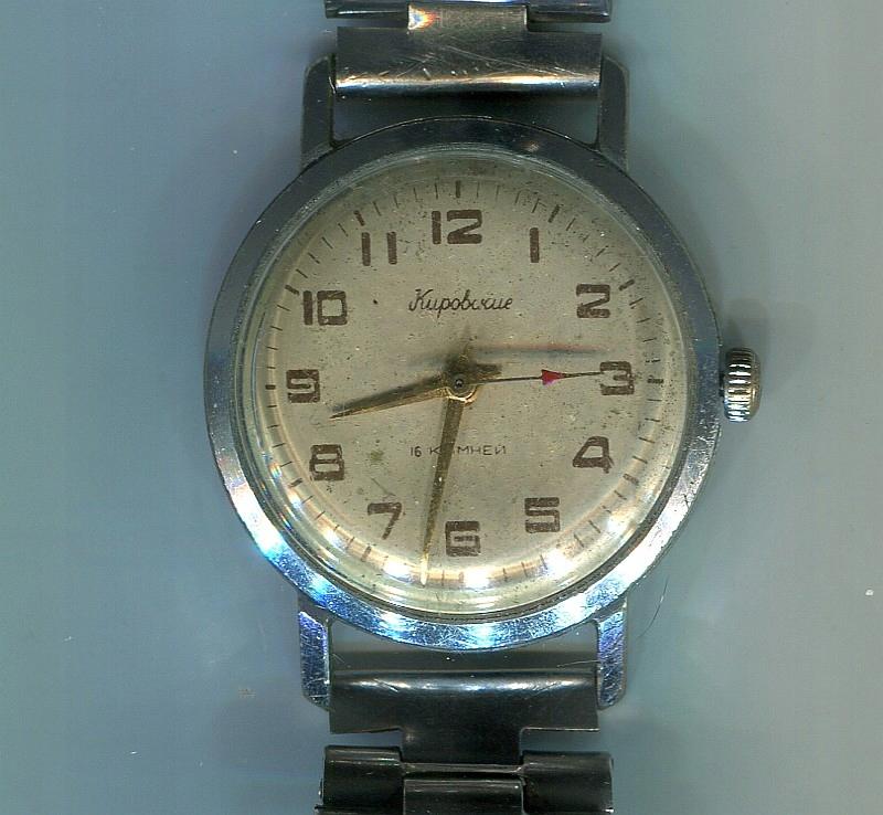 Zegarek naręczny Kirowskije- 16 kamieni