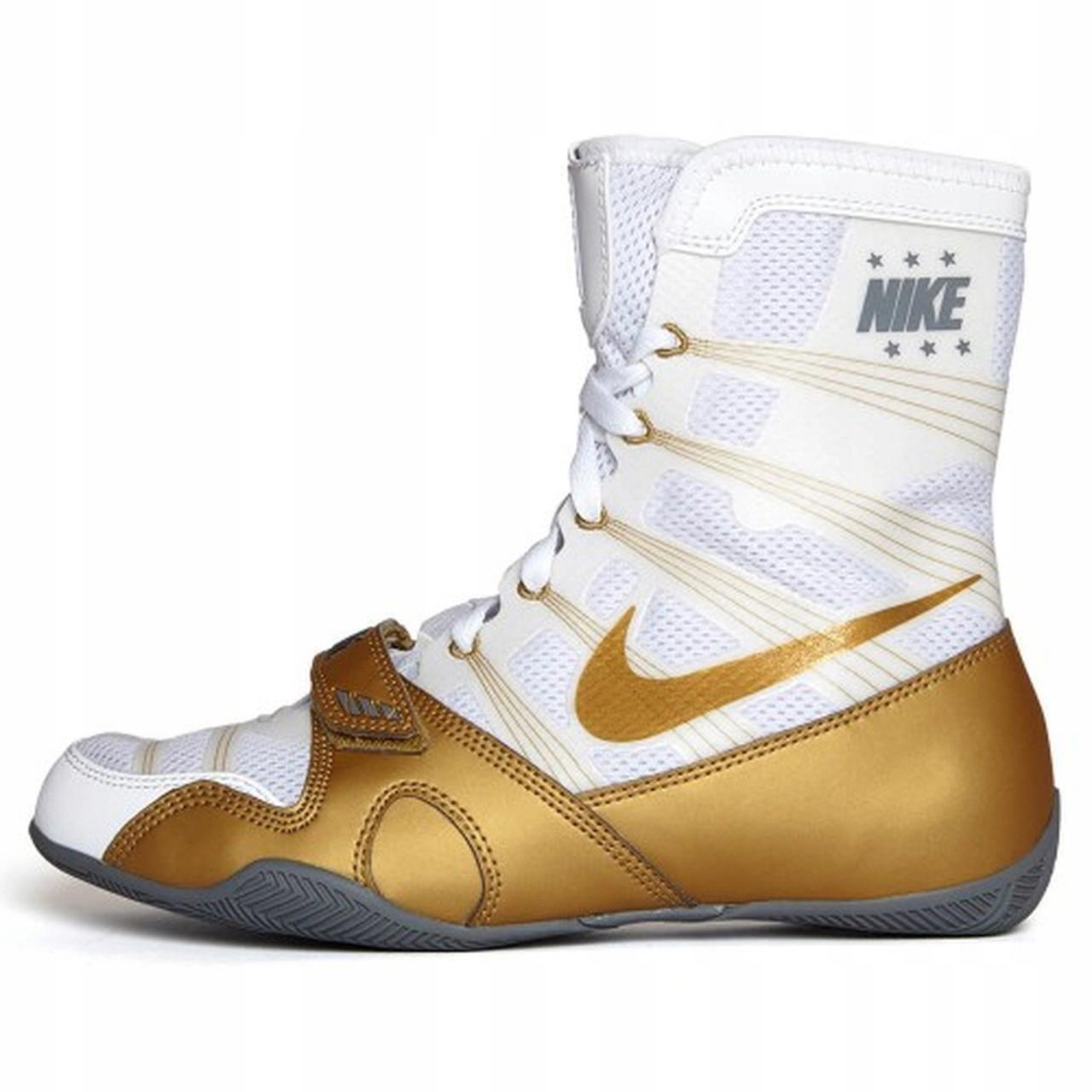 Buty bokserskie BOKS Nike HyperKO LE (107) - 36,5
