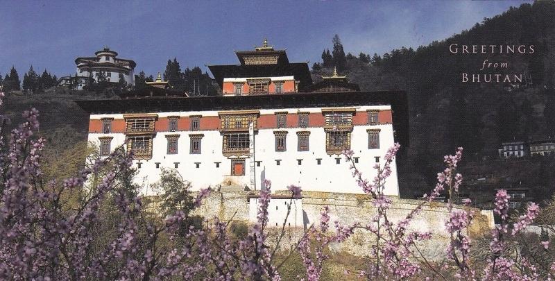 BHUTAn - Rinpung Dzong - PARO ( UNESCO )