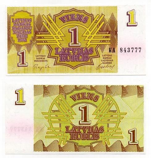 ŁOTWA 1992 1 RUBLIS