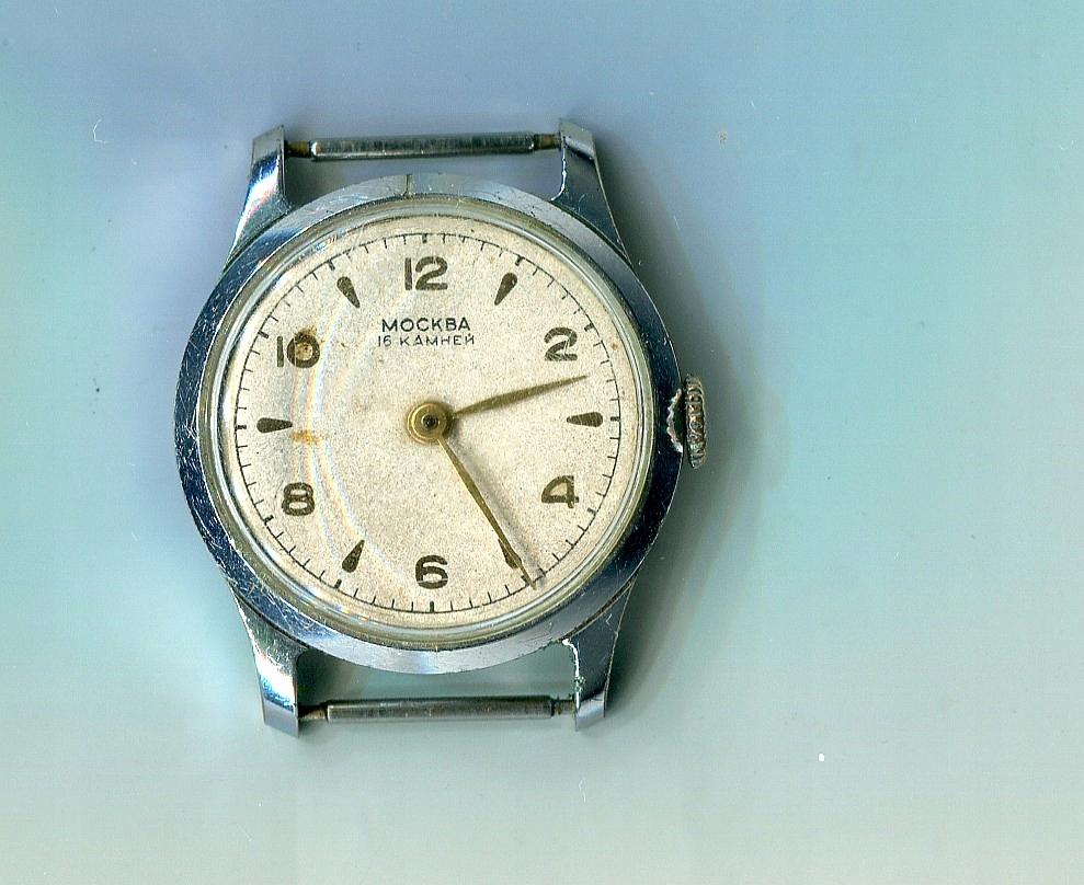 Zegarek naręczny Moskwa- 16 kamieni