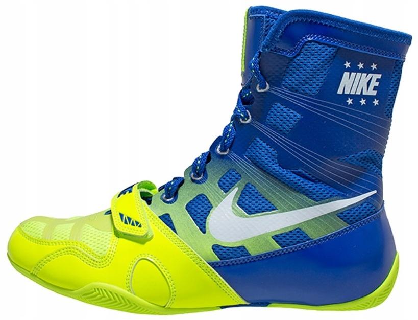 Buty bokserskie Nike HyperKO 714 BOXING - 45,5
