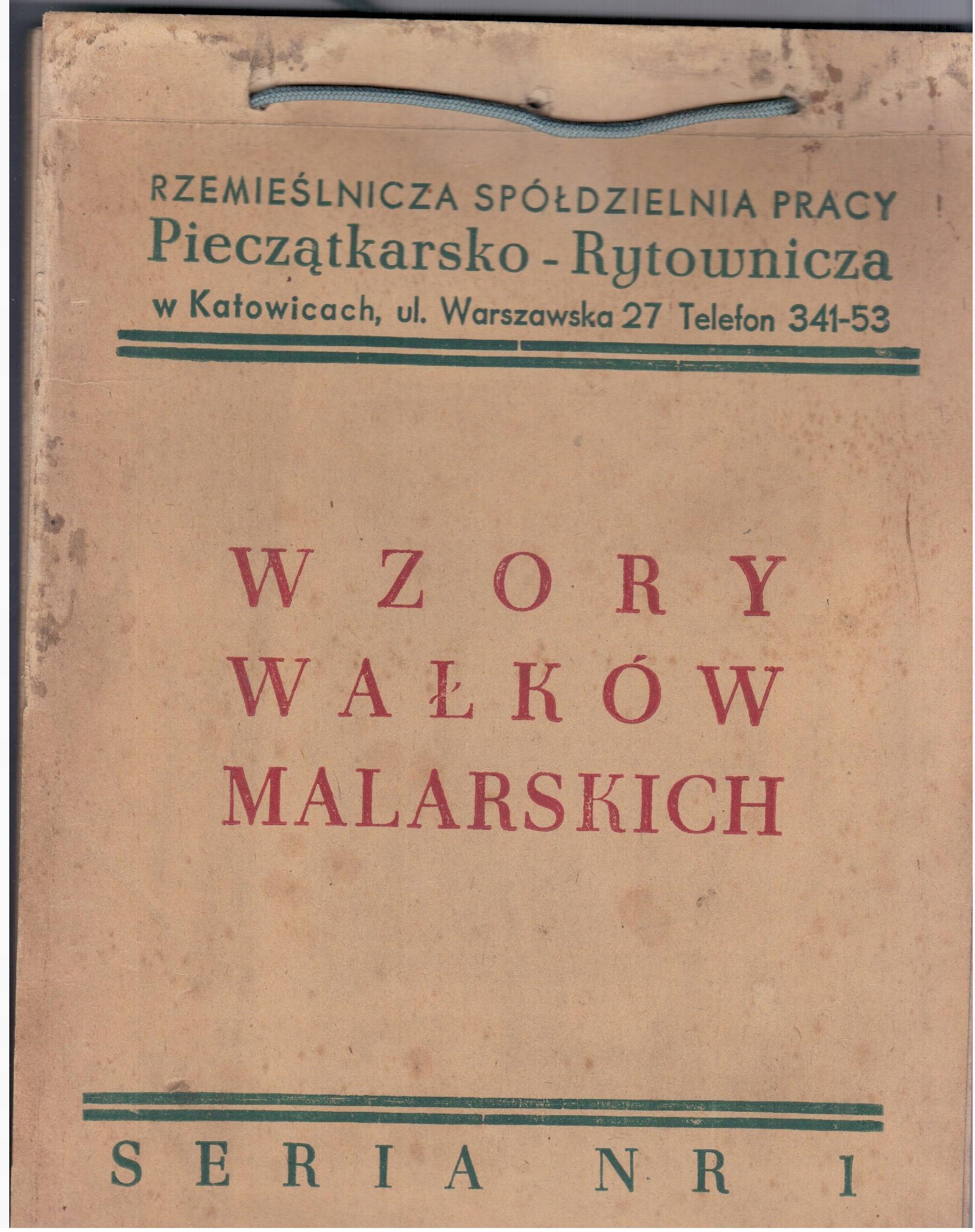 Wzory wałków malarskich x 24 wzornictwo Katowice