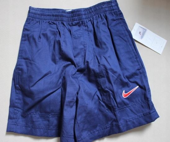 Spodenki Nike S dla chłopca