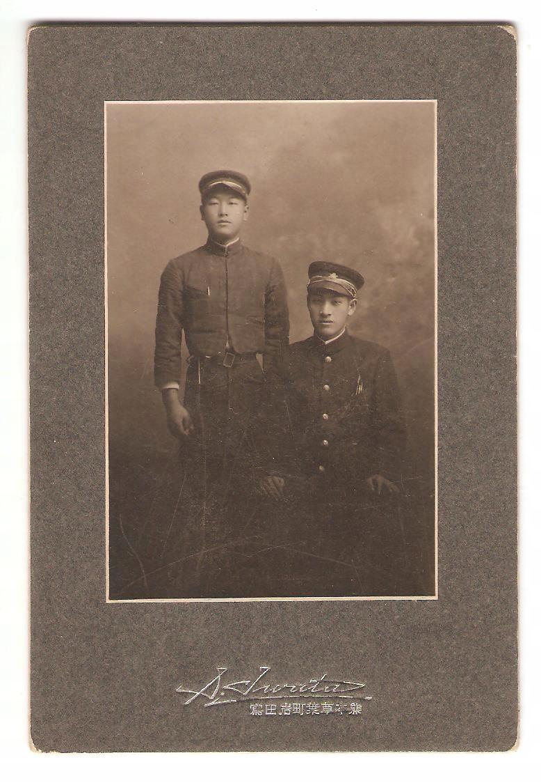Japonia Zdjęcie Tekturka początek XX wieku