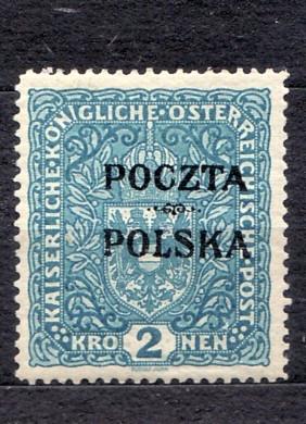 Polska 46 czysty*; gw. Pana Weźranowskiego