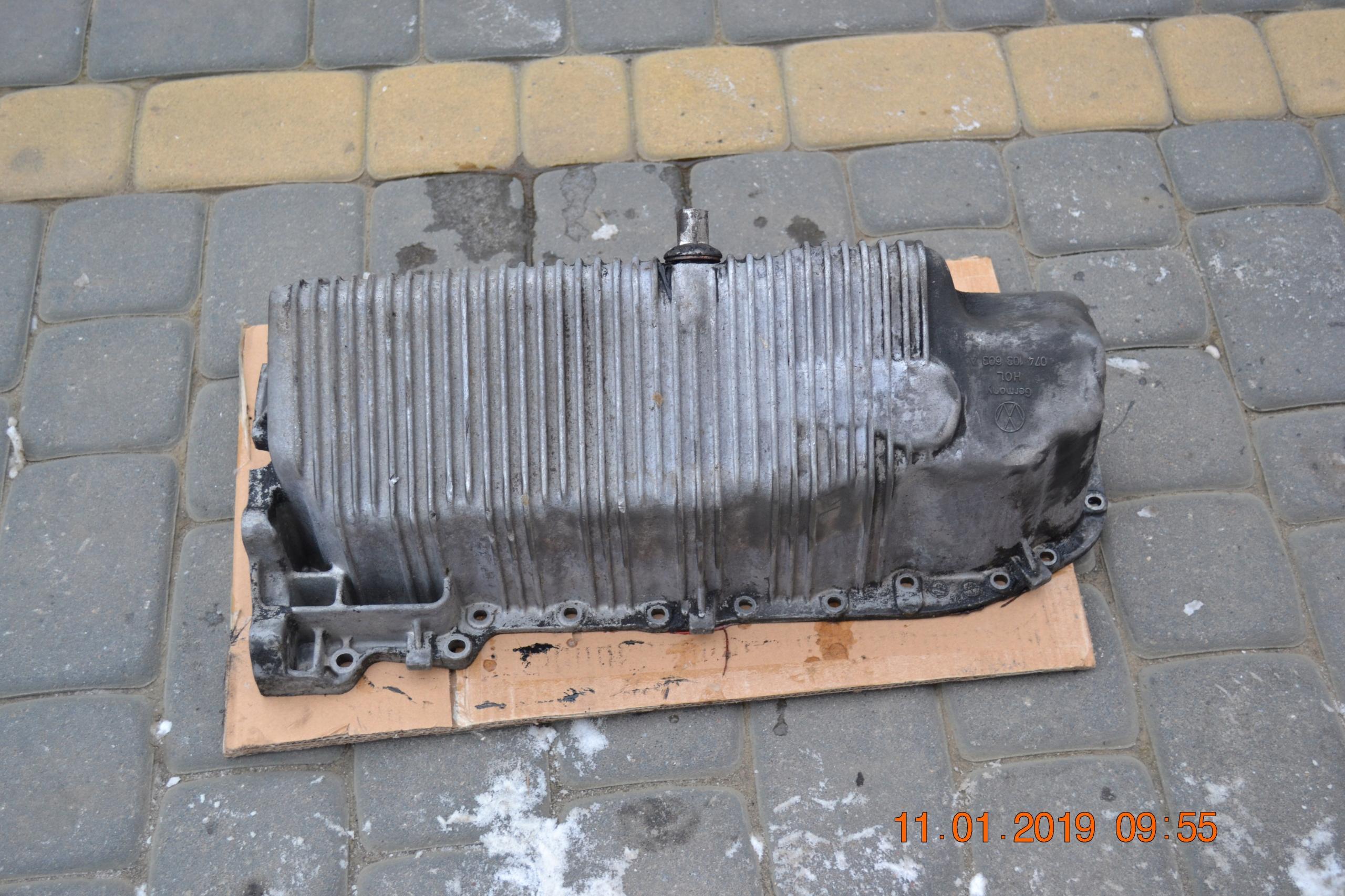 MISKA OLEJOWA VW T4 2.4 D 074103603A