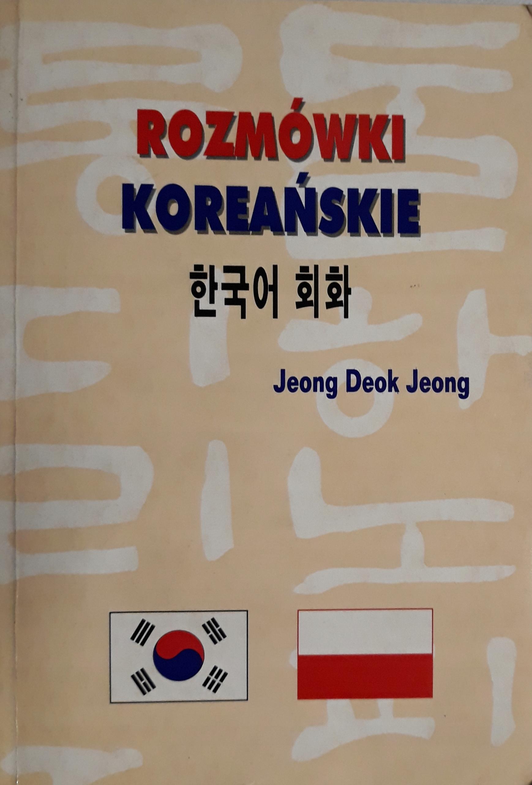 Rozmówki koreańskie Jeong