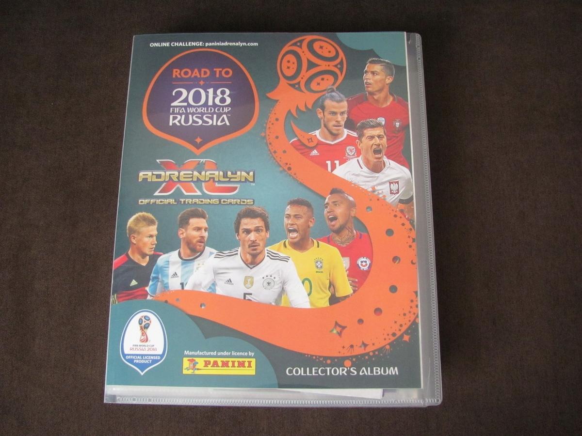 ^^^ Album FIFA Road to Russia 2018 -ponad 650 kart