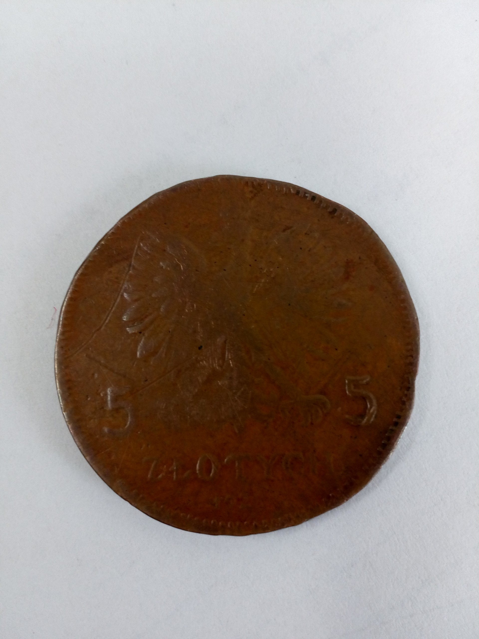 POLSKA - 5 ZŁOTYCH 1928 NIKE - monet próbna?