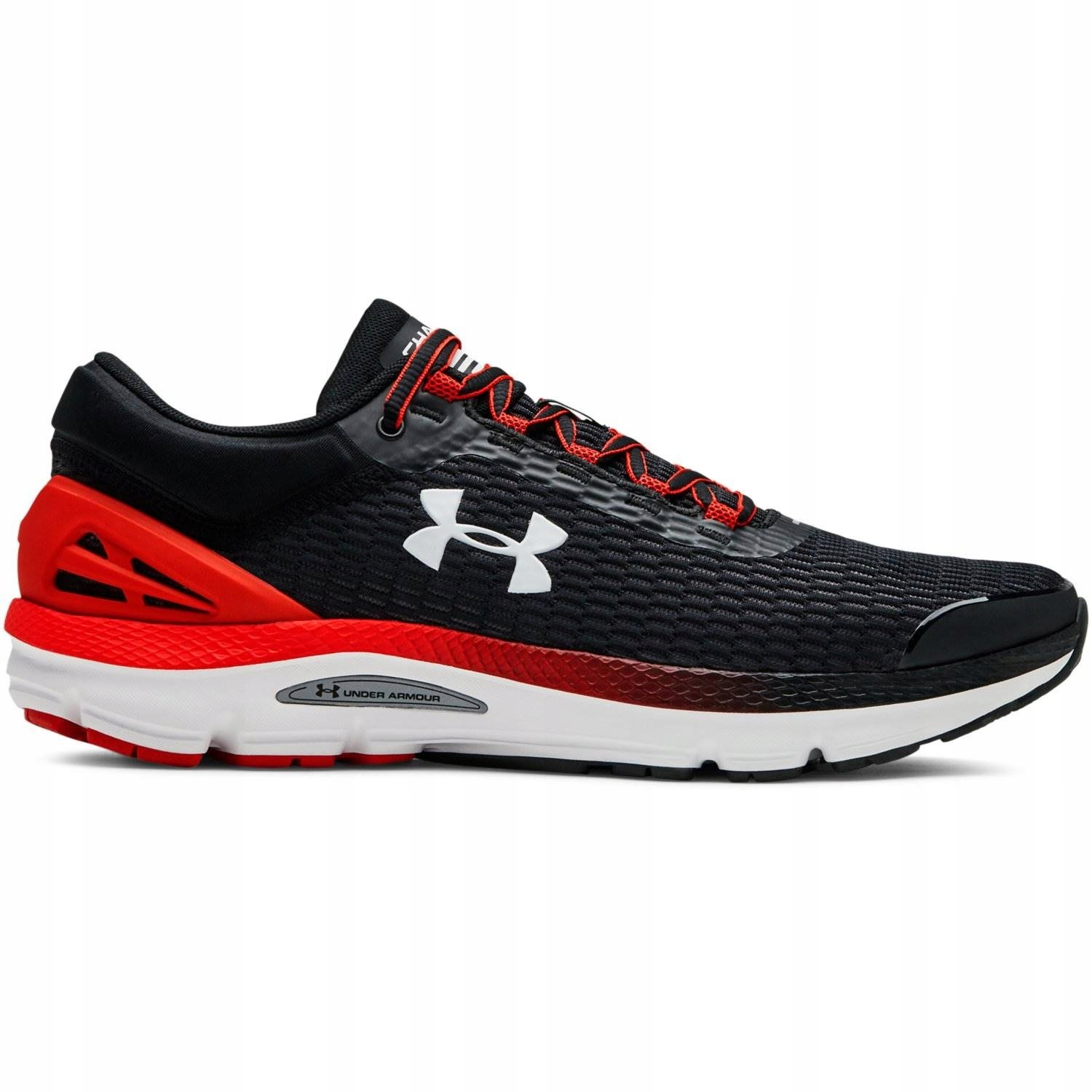 Under Armour obuwie męskie but 3021229-002 SS19 46