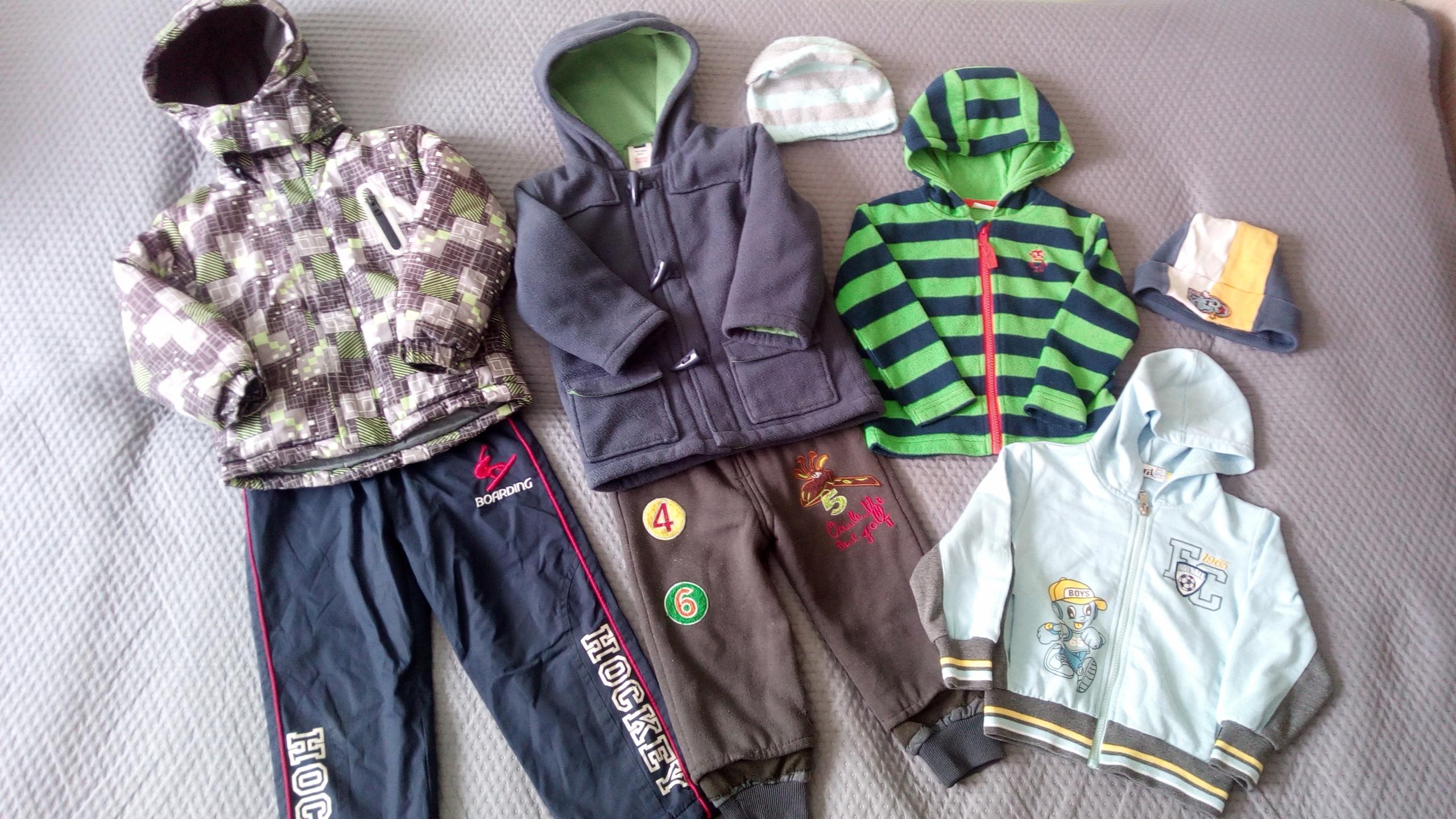 Ubranka dla synka COOL CLUB - 50 sztuk rozmiar 92