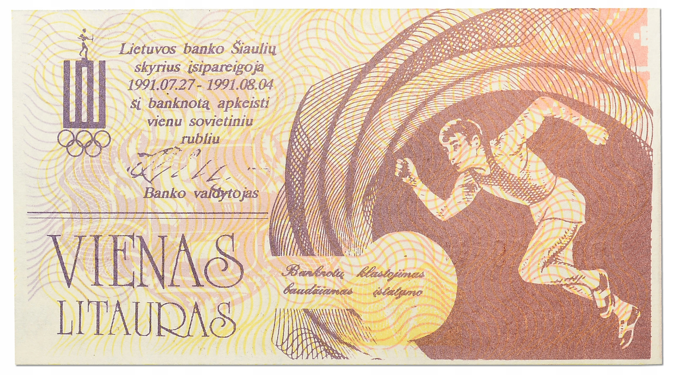 2.Litwa, Szawle, 1 Litauras 1991 LTOK, St.1