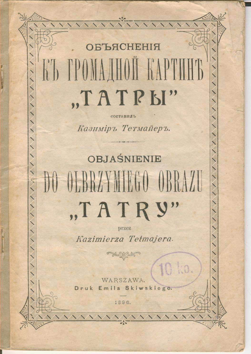 Kazimierz Tetmajer - Panorama Tatr, obraz, 1896 r.