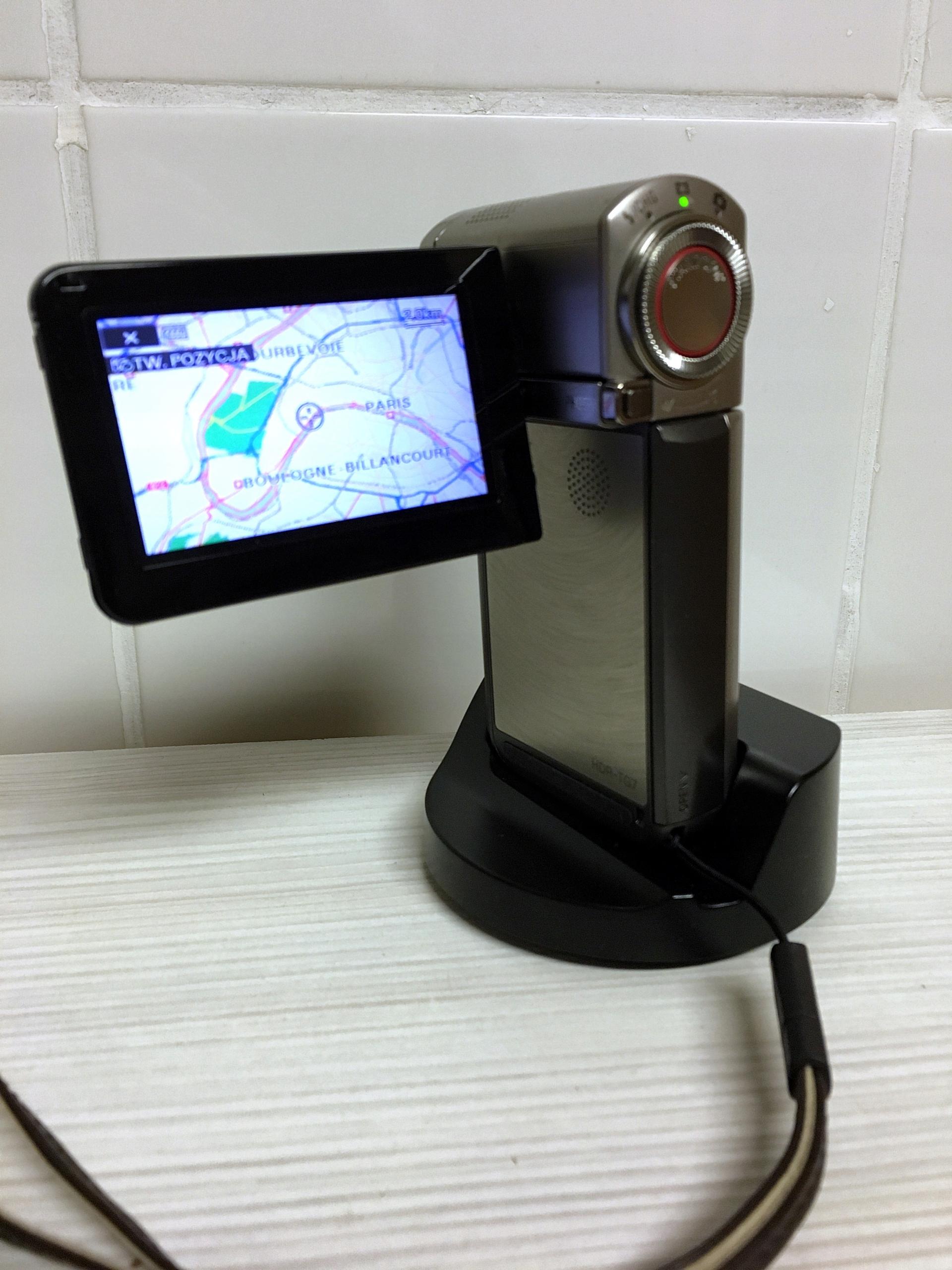 Kamera cyfrowa Sony HDR-TG7VE
