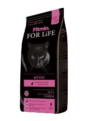 FITMIN CAT FOR LIFE KITTEN 7,4KG USZKODZONE OPAKOW