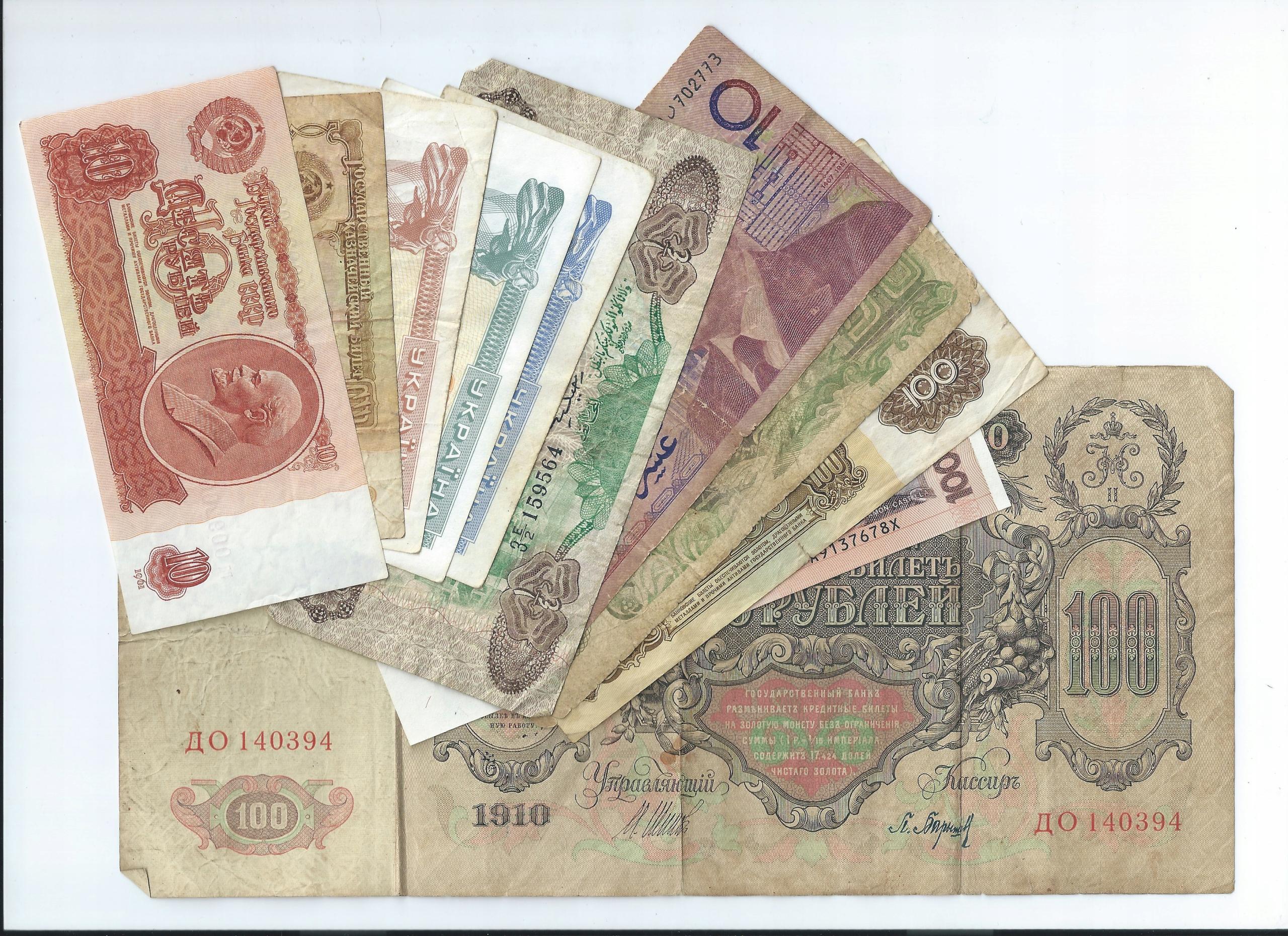 Banknoty Świat 11 sztuk od 1910 r. Zestaw #1