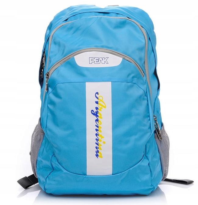 PEAK Plecak niebieski, 2/15 (63952)