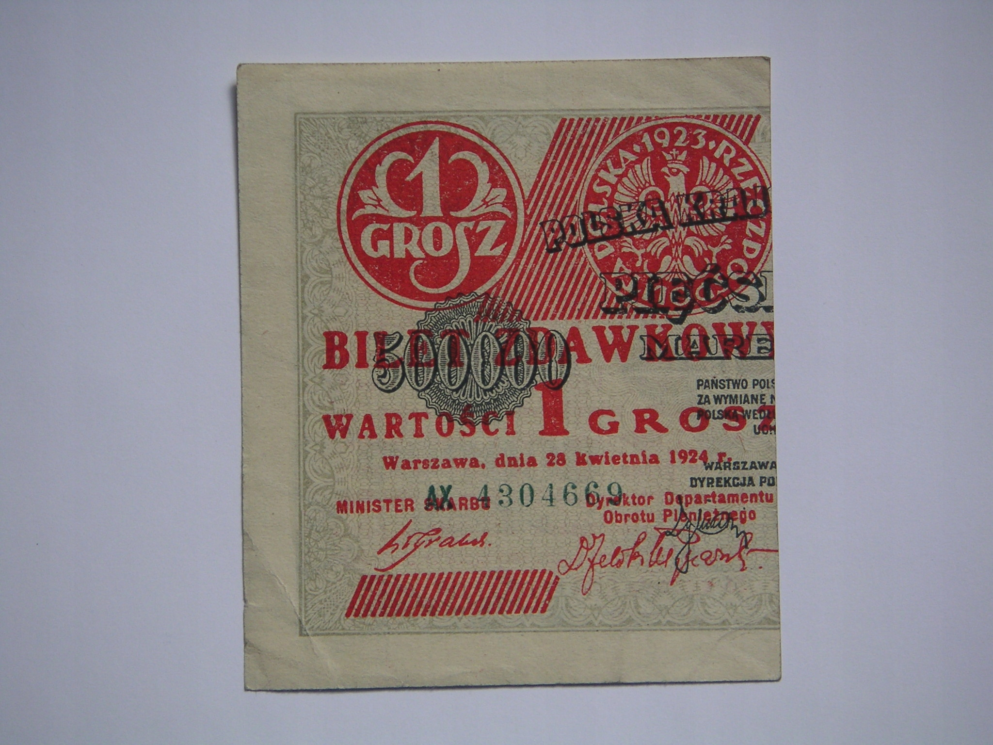 1 grosz - bilet zdawkowy z 1924r, seria AX 4304669