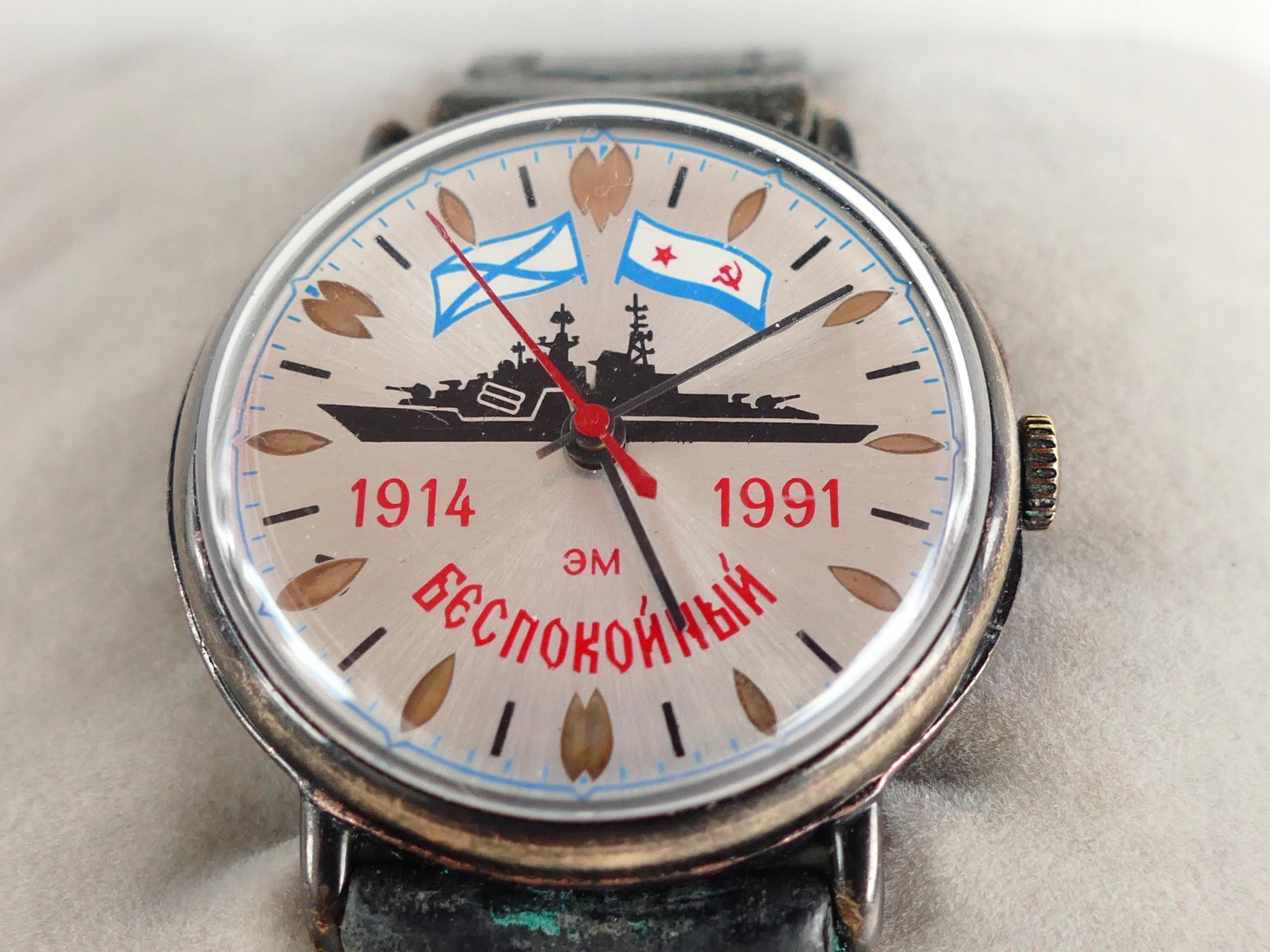 Rzadki ruski nakręcany zegarek z mechan. 2826.H