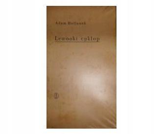 Lewooki cyklop - Adam Hollanek 1966