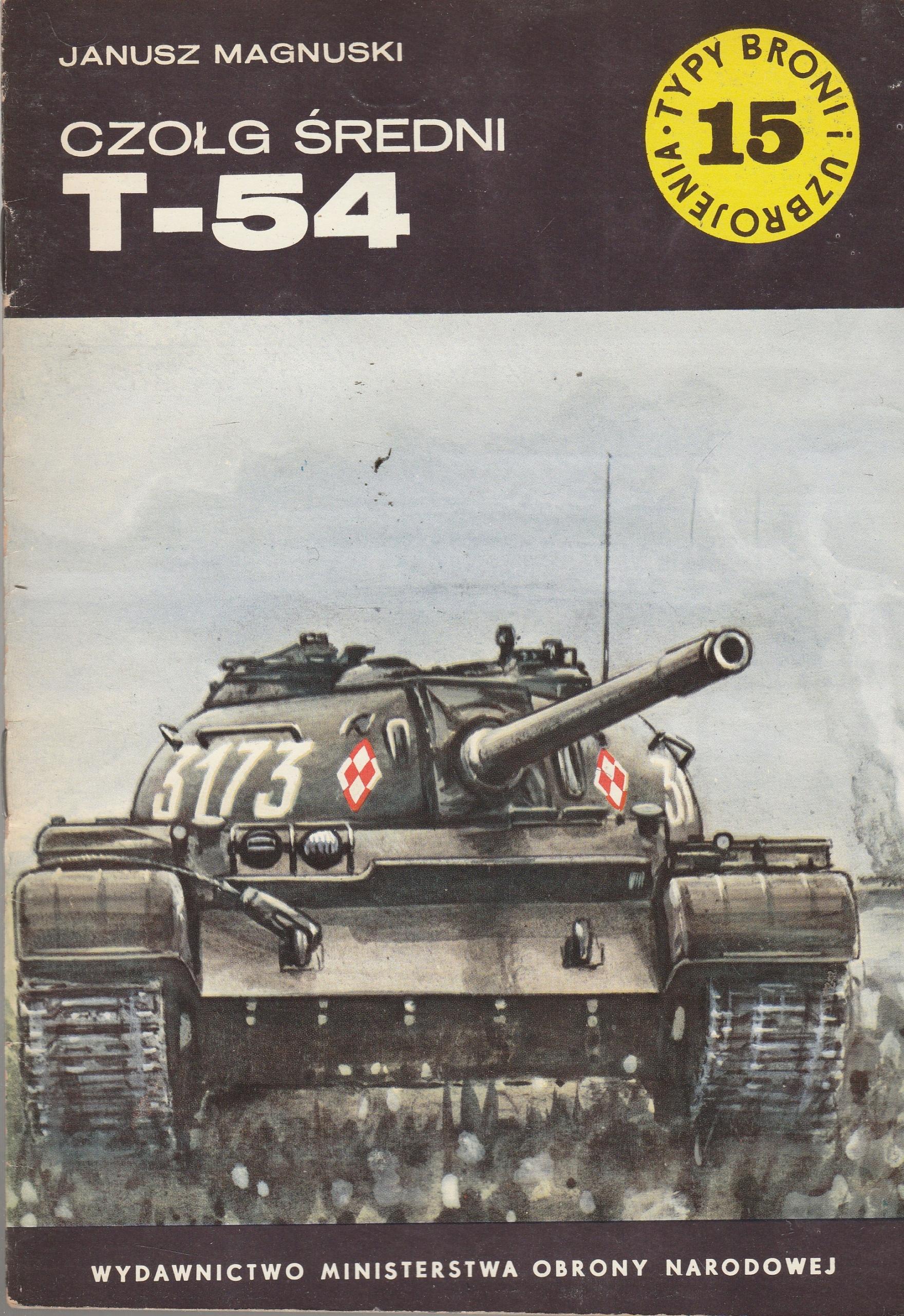 TBiU nr 15 Czołg średni T-54