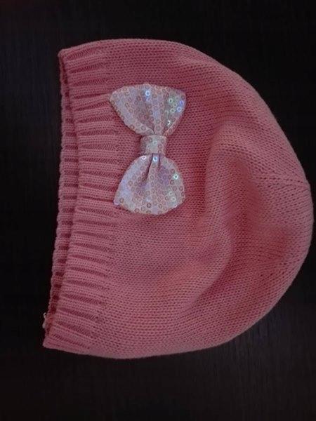 Nowa czapka Cool Club Smyk rozm 52