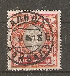 Zab.ros.kas Kalisz Dworzec (Mi.63)