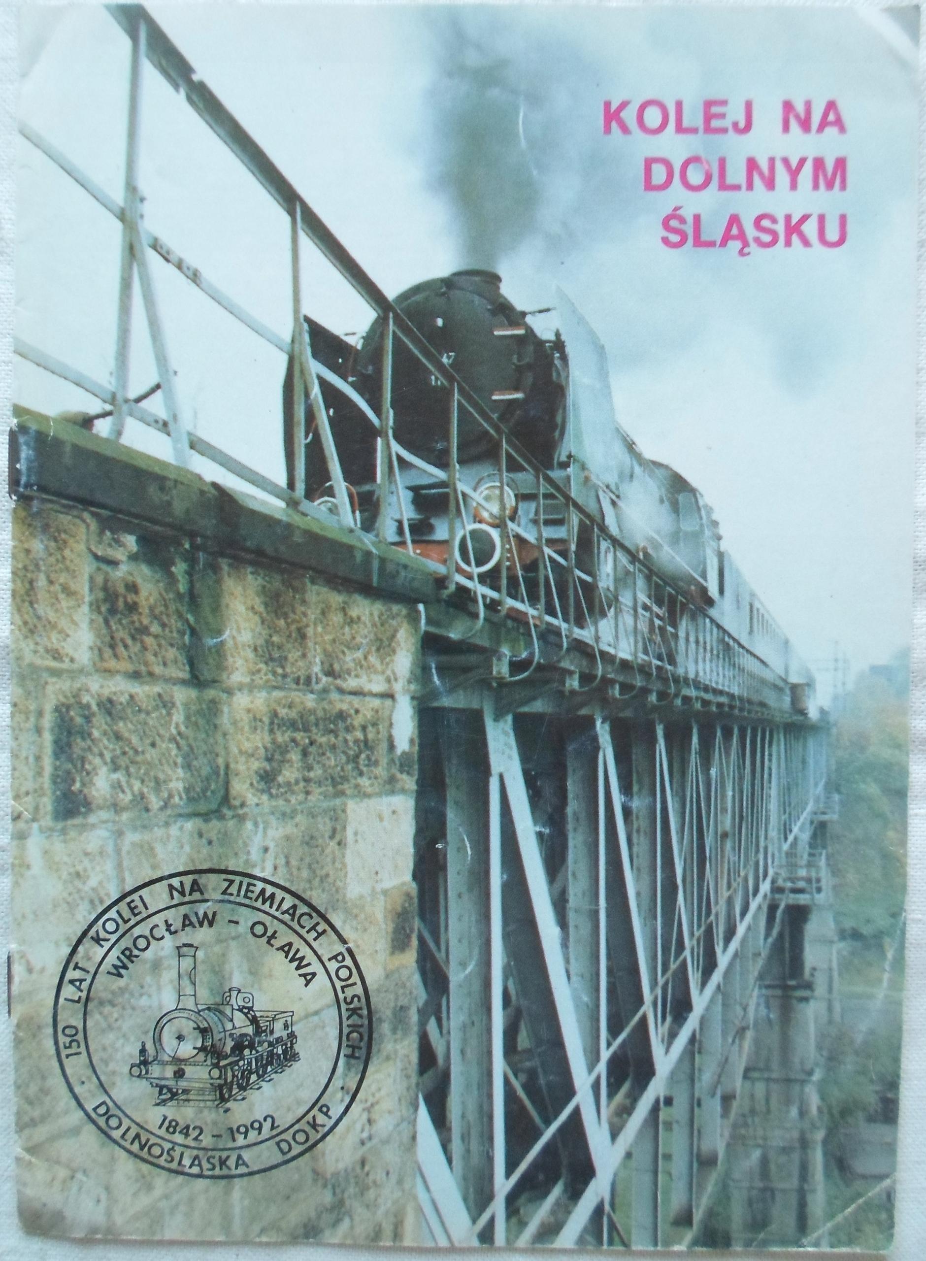Kolej na Dolnym Śląsku folder reklamowy