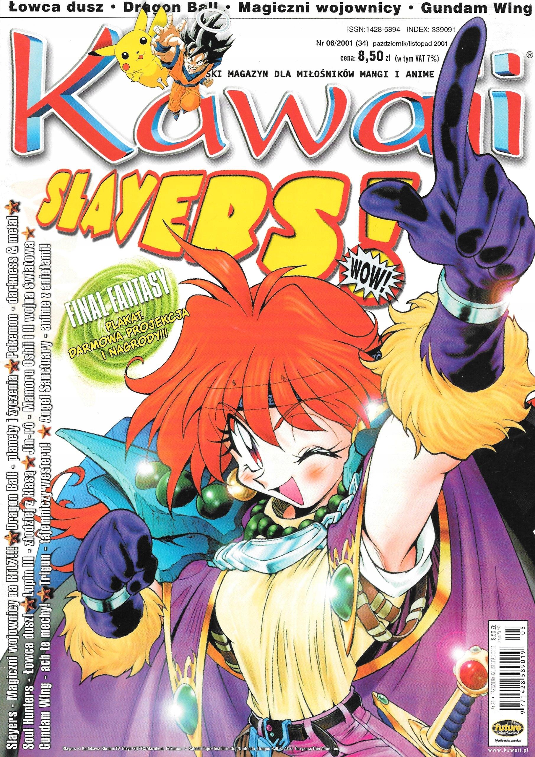 KAWAII 34 06/2001