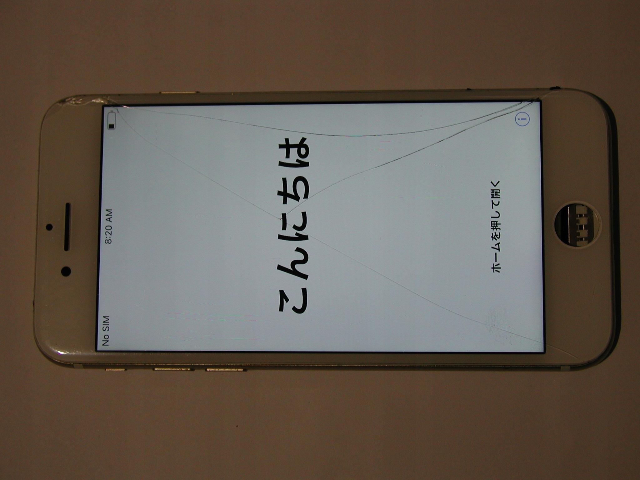 Wyświetlacz iphone 7 zbita szybka org.