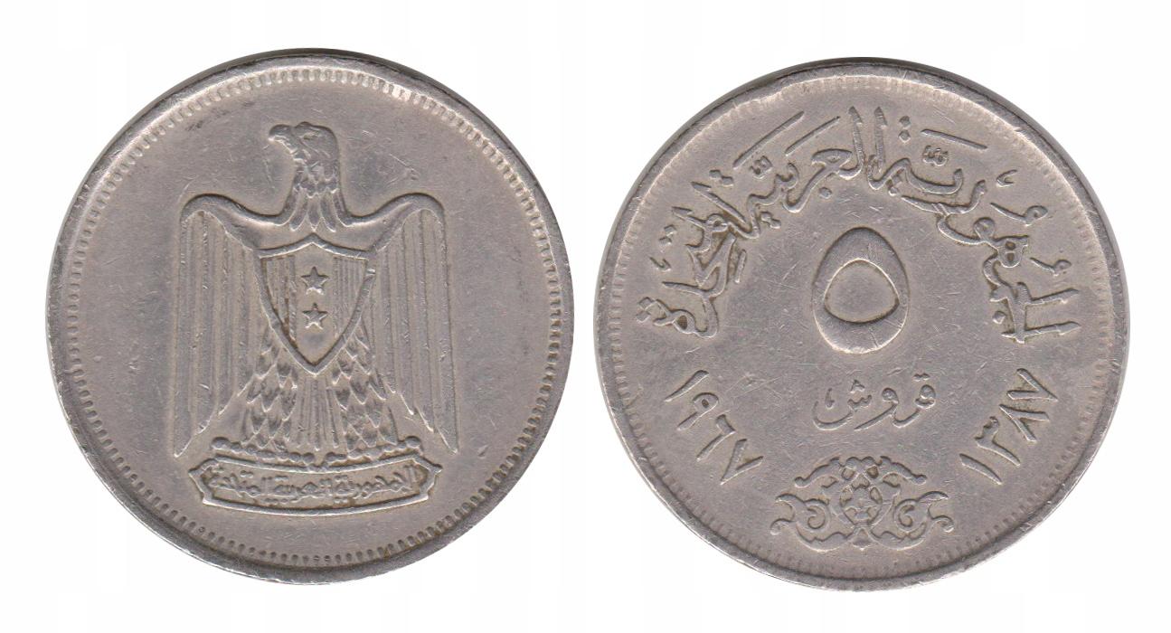 E50 Egipt 5 Piastrów 1967