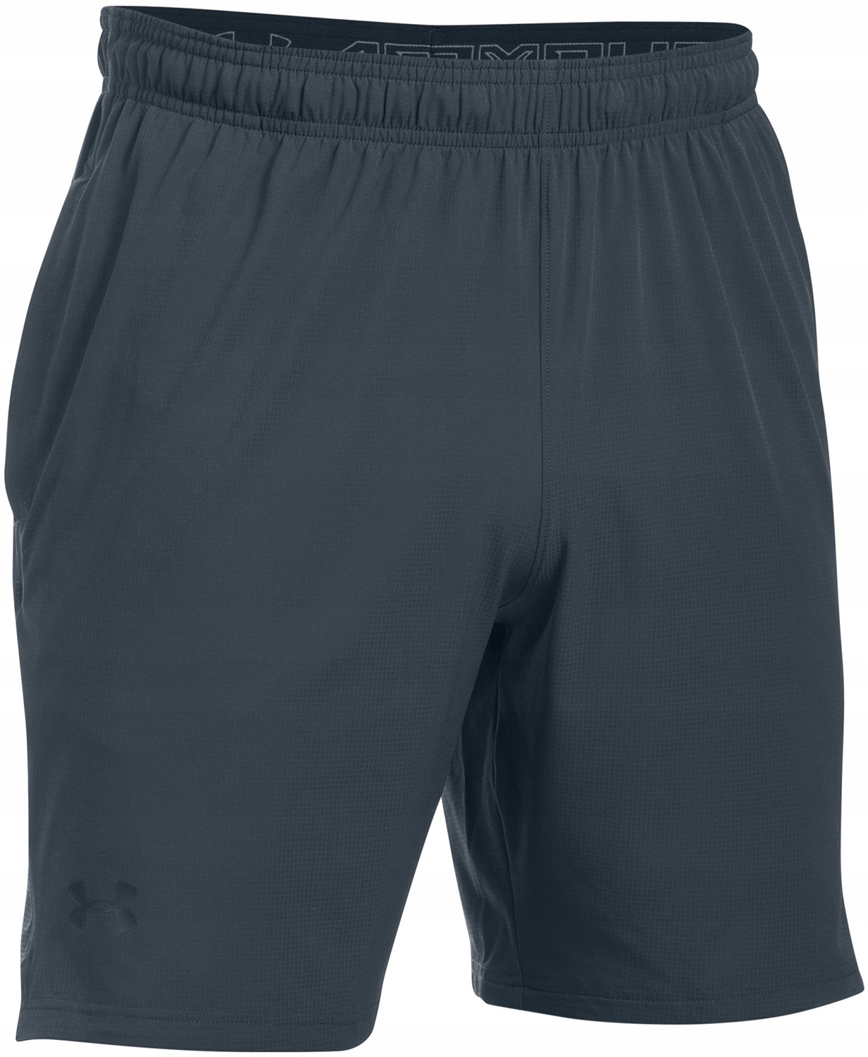 Under Armour UA Cage Short Grey # S (1304127-008)