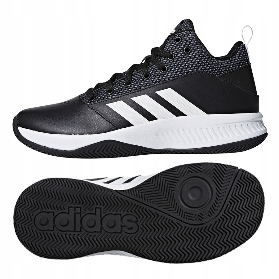 Buty koszowe adidas Ilation 2.0 DA9847 # 43,1/3