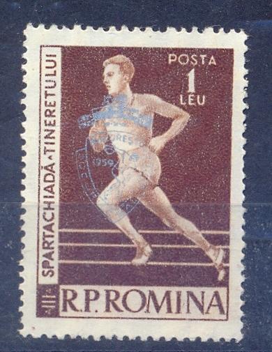 RUMUNIA Mi.1793 **