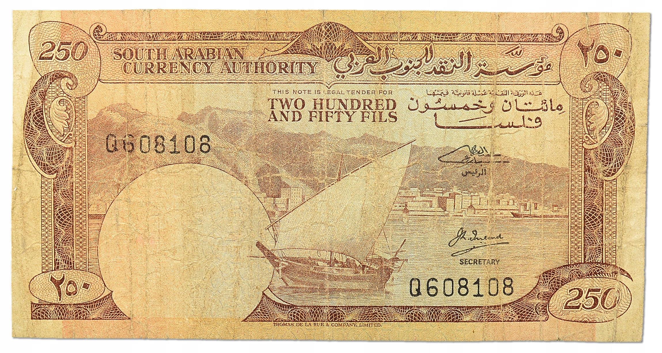 2.di.Arabia Południowa, 250 Fils 1965, P.1.b, St.3