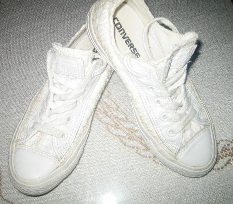 Białe Tenisówki i trampki damskie Converse Rozmiar 35