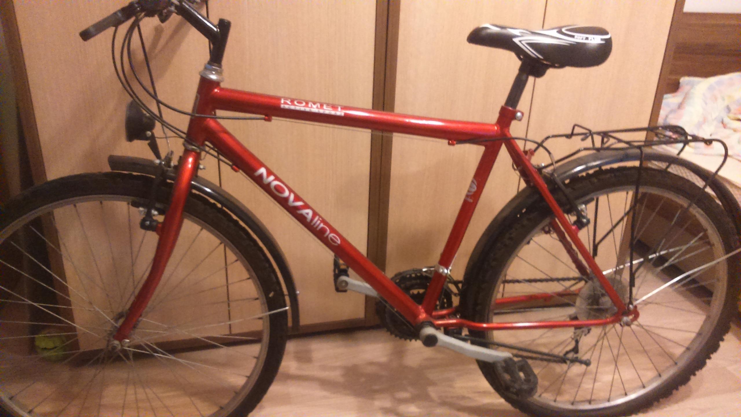 Rower Romet - jak nowy !!!