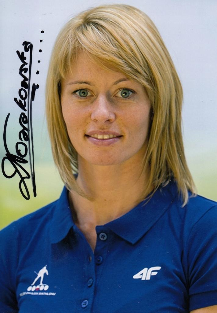 Sport - Weronika Nowakowska-Ziemniak