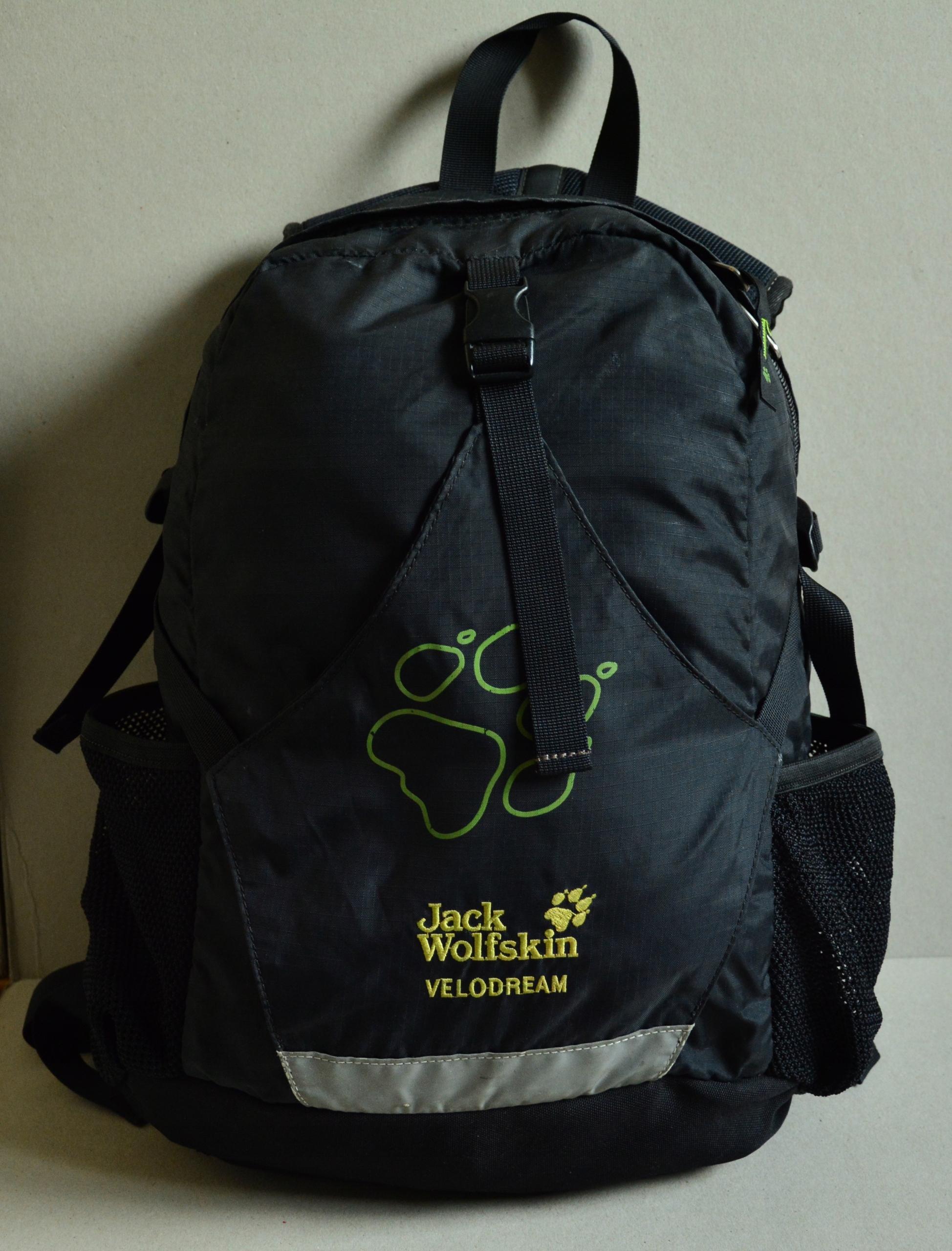 Plecak JACK WOLFSKIN VELODREAM