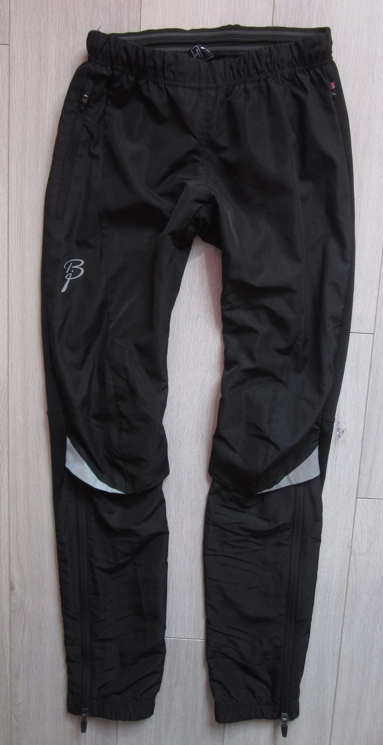 Damskie spodnie do biegania Bjorn Daehlie roz.XS