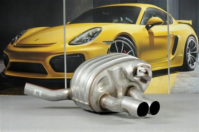 Porsche Panamera 971 Diesel Tłumik końcowy PRAWY