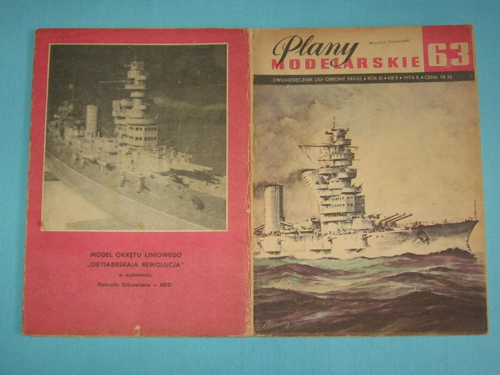 Plany Modelarskie 63 okręt OKTIABRSKAJA REWOLUCJA