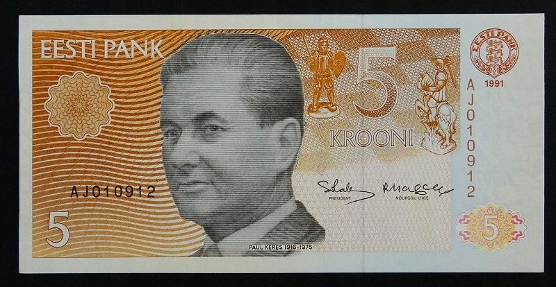 1991 Estonia P. Keres - 5 koron