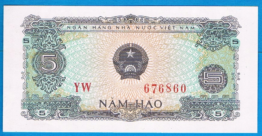 Wietnam 5 hao rok 1976 P.79 stan 1